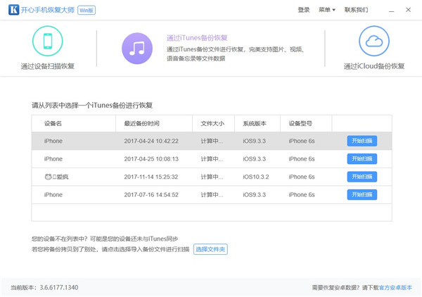 KX iTunes.1.jpg
