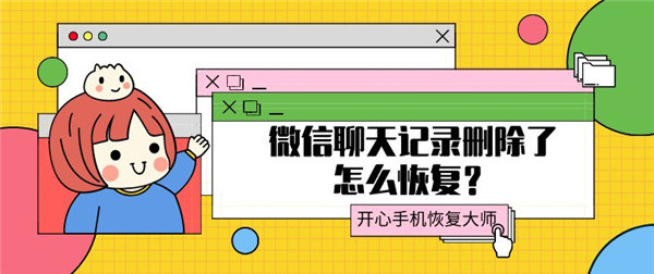 vx-kx.jpg