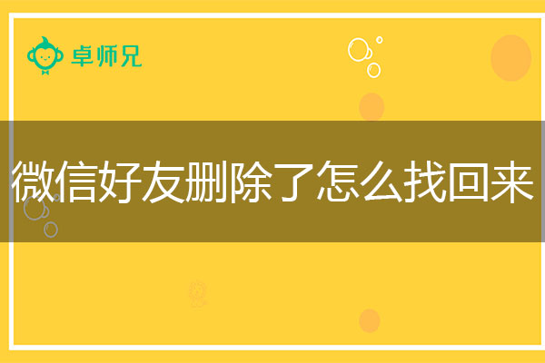 http://www.fanchuhou.com/guona/1809555.html