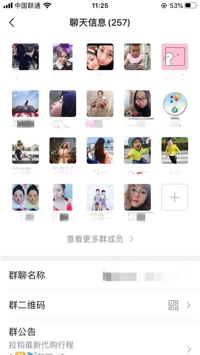 微信共同群.jpg