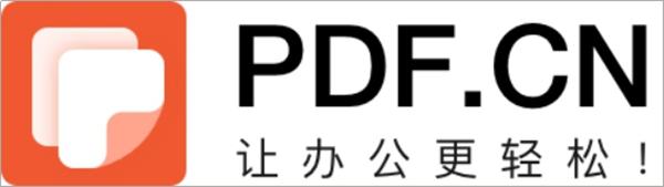 PDF.CN图标.png