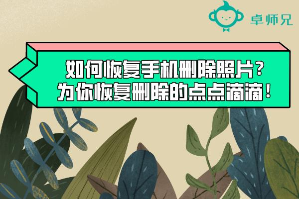投稿首图_自定义px_2020-04-10-0.png