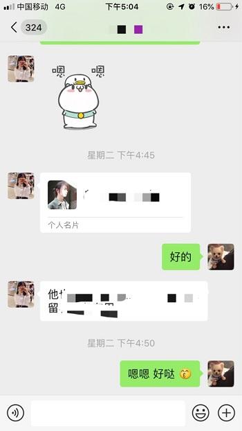 推送名片.jpg