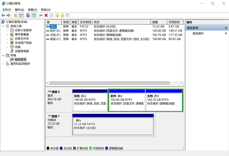 磁盘管理器修复法