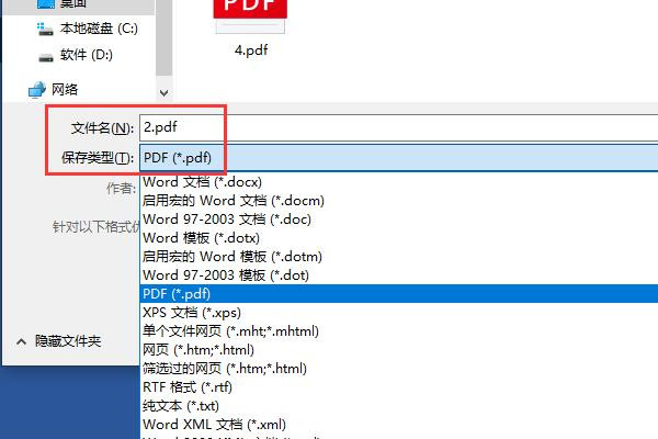 6.5PDF合并.jpg
