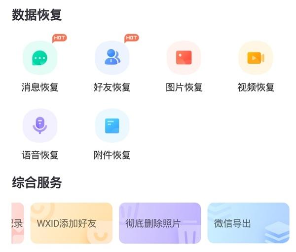QQ图片20200629110906_看图王.jpg