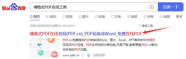 7.31百度搜索.png
