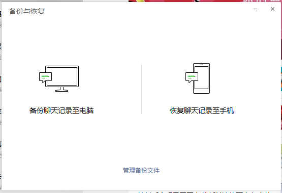 EDAC5C87-CDE0-4c7c-B1FD-FA92B8BB8BAC_看图王.png