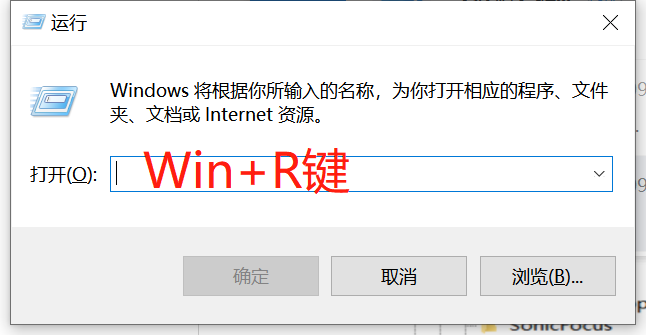win+R1.png