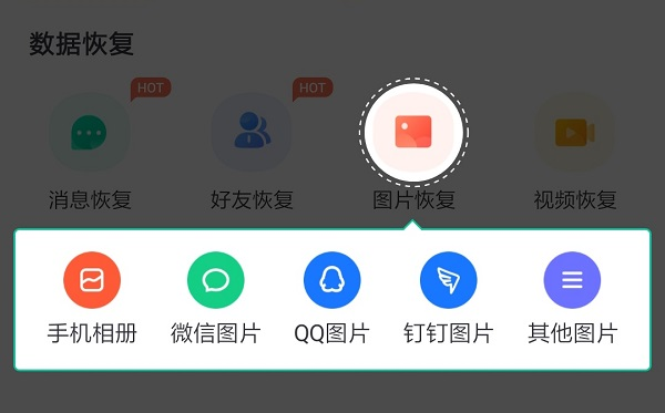 QQ图片20200814181216_看图王.jpg