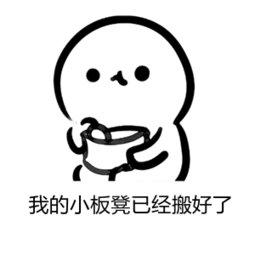 u=2218534455,928549376&fm=26&gp=0.jpg