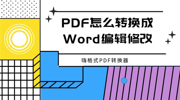 软文10.20.png