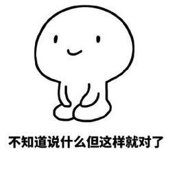 u=1037612956,2565512004&fm=26&gp=0.jpg