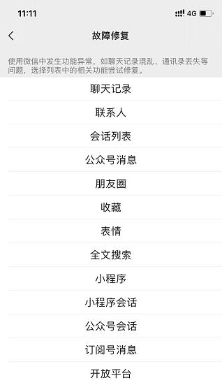 IMG_3777_看图王.PNG