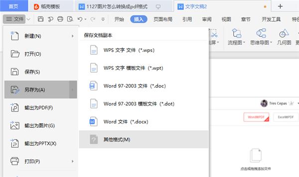 图片转pdf-另存为pdf.jpg