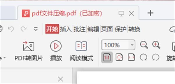 PDF加密-已加密.jpg