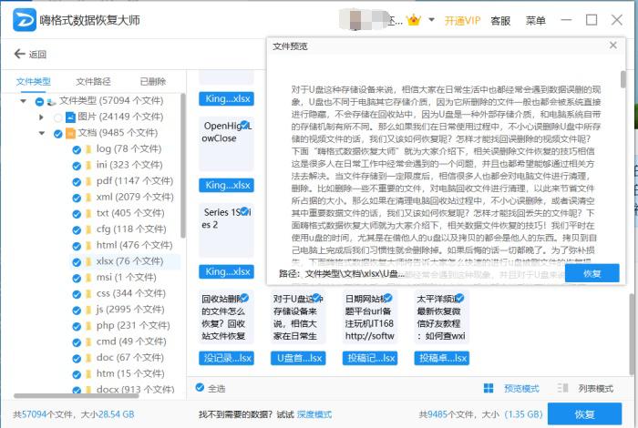 文件700_看图王-马赛克.png