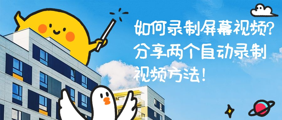 图片涂鸦太阳问候清新公众号首图.jpg