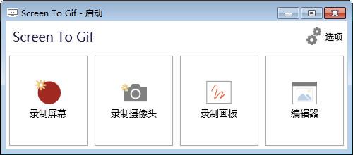 screen to gif .jpg